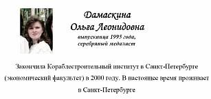 Дицензия